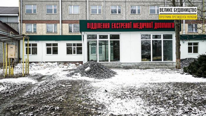 Реконструкція приймального відділення Воловецької центральної районної лікарні