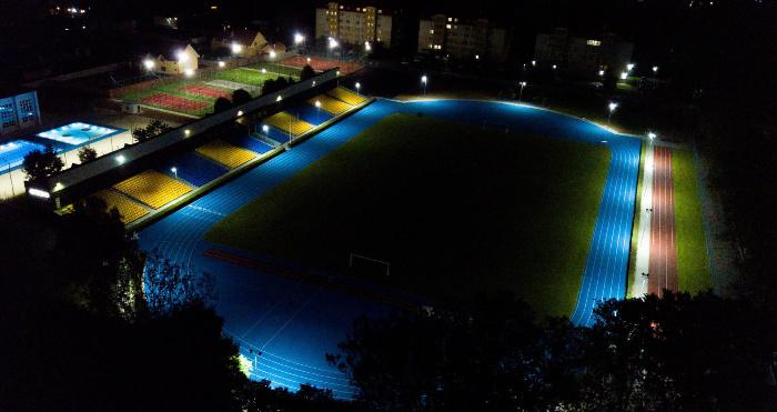 Оновлений стадіон