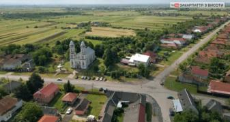 Село Зняцьово з висоти
